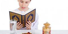 الأطفال ورمضان والحصول على العناصر الغذائية