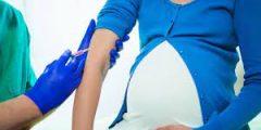 هل الحامل تاخذ لقاح كورونا وما الاثار الجانبية للقاح كورونا