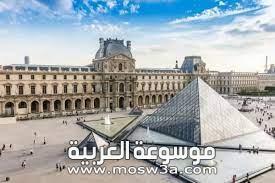 حقائق عن متحف اللوفر أكبر متاحف العالم بالصور