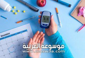 مرضىالسكري