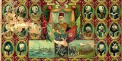 ماذا تعرف عن تاريخ الدولة العثمانية ؟