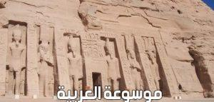أين سكن قوم ثمود , ومن هم قوم ثمود