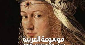 """قصة موت السلطانة قسم """"كوسيم"""" مختصرة وجميلة"""