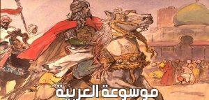 معلومات عن الحجاج بن يوسف الثقفي