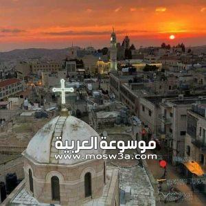 مدينة بيت لحم الفلسطينية