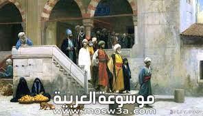 مقالة وبحث حول أخلاق المسلمين بأقلام المؤرخين الغربيين