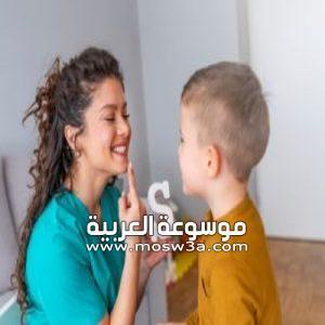 علاج صعوبات النطق عند الأطفال