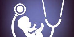 ما هو تسمم الحمل