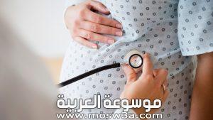 حقنة الرئة للحامل تعرفي عليها ومتى تكون ضرورية وموعدها