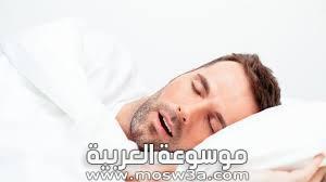 أسباب ضيق التنفس عند النوم