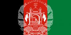 جمهوريّة أفغانستان الإسلاميّة
