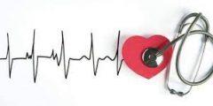 ماذا تفعل إذا لاحظت أن قلبك ينبض أقل من الطبيعي؟