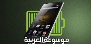 مميزات وعيوب هاتف Lenovo Vibe P1