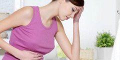 ما هي علامات الحمل وكيف تتعاملين معها