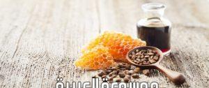 ما حقيقة فوائد العكبر للعقم؟