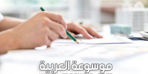 تعليم الرسم ..دليل متكامل لتعليم الرسم من الصفر