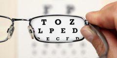 كيف يمكن تقوية عمل العين