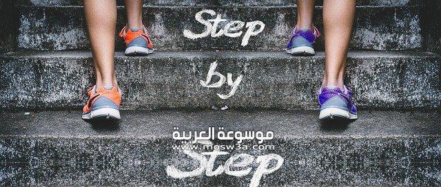 أهمية وفوائد رياضة صعود الدرج