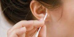 أسباب تراكم شمع الأذن Earwax وأعراضه وطرق التخلص منه