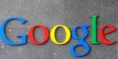 ما حقيقة تنصت جوجل علينا؟ وكيف يمكن منعه من ذلك!