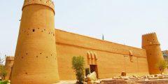 زيارة إلى قصر المصمك التاريخي بالرياض